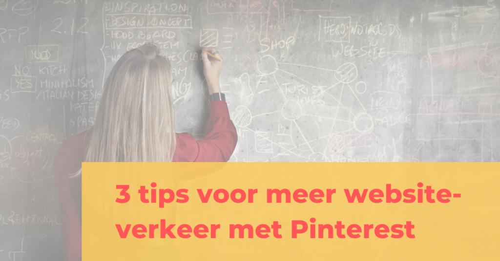 funnel strategie Pinterest
